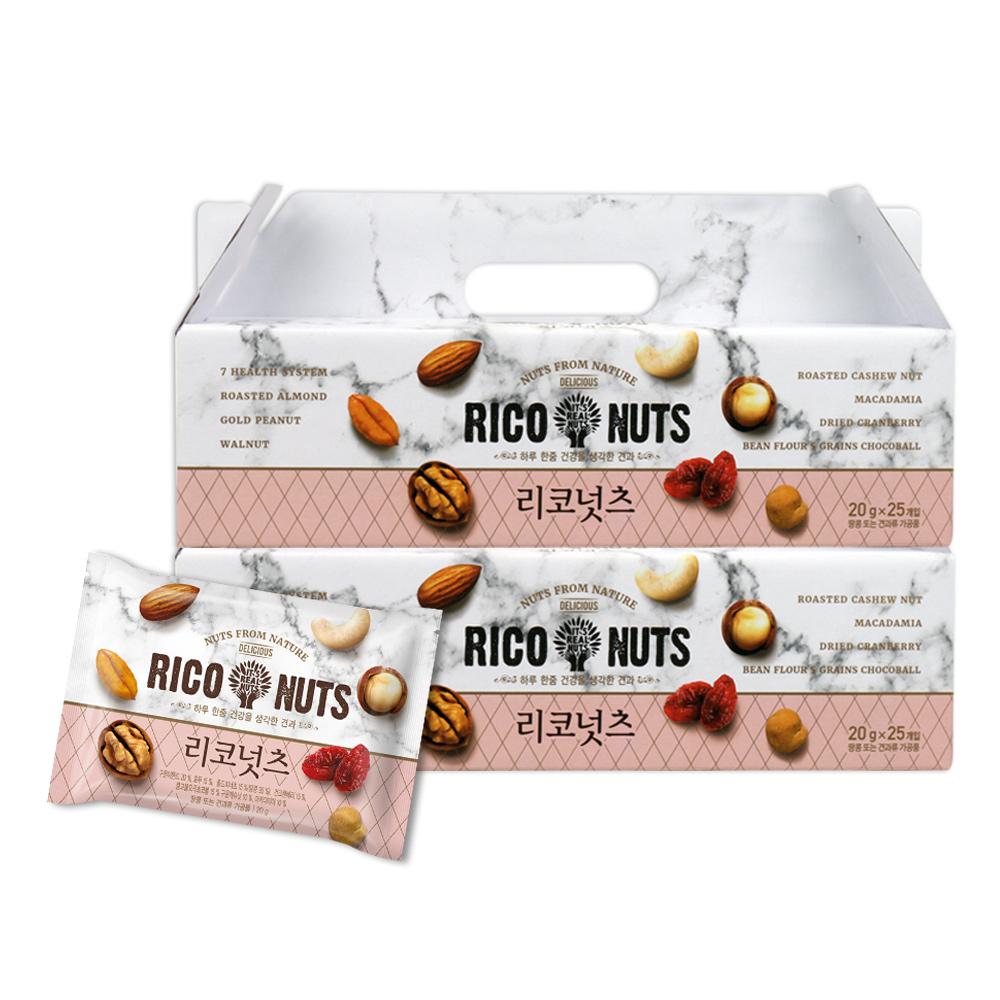 [리얼넛츠하루건강견과] 리코넛츠 딜리셔스 2박스(50봉)(하루견과) 상품이미지